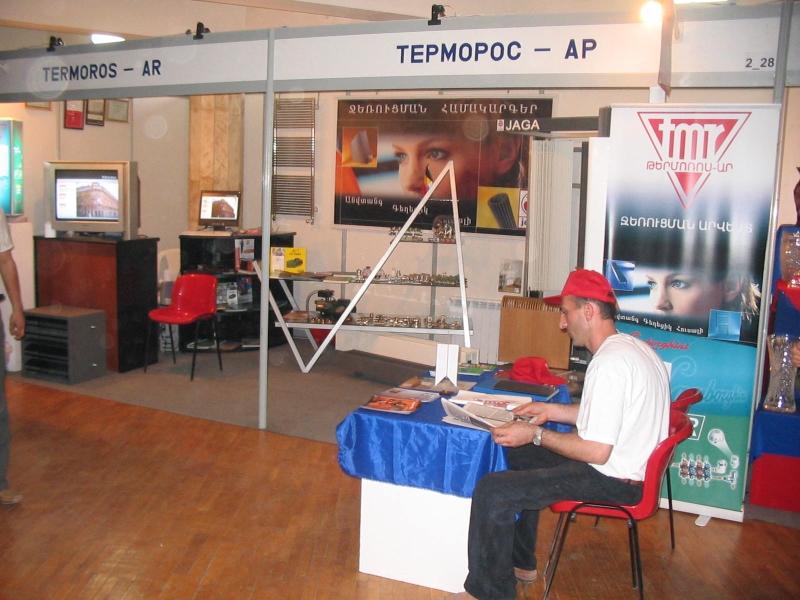 Armenia Expo 2004